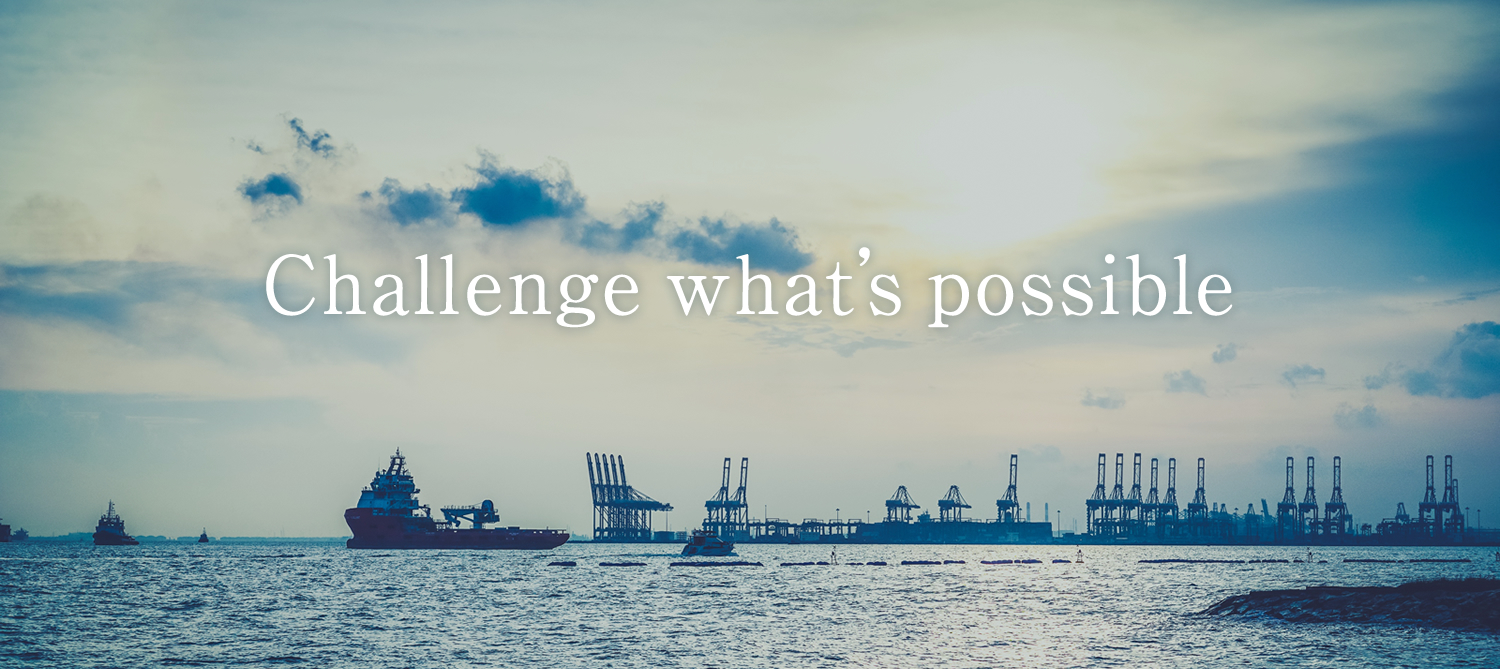 Challenge What's possible